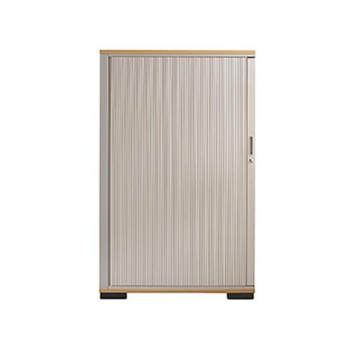 Senator Aluminium Tambour Storage